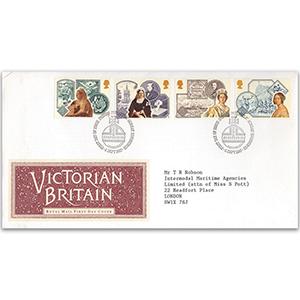 1987 Victorian Britain - Royal Mail FDC - Philatelic Bureau, Edinburgh