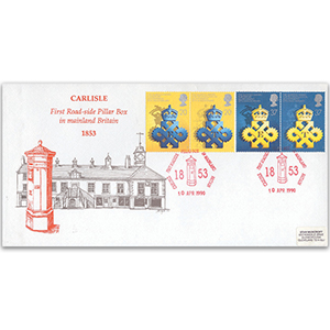 1990 Queen's Award 25th - Carlisle 1st Roadside Pillar Box Official