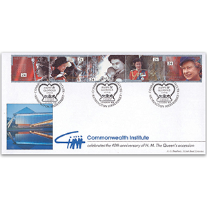 1992 Queen's Accession 40th - Commonwealth Institute Official