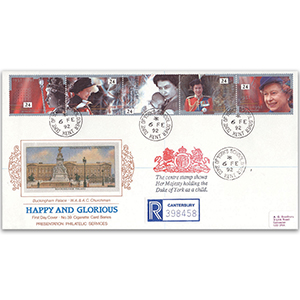 1992 The Queen's Accession 40th - Cigarette Card Series No. 39 - Duke of York's School, Dover CDS