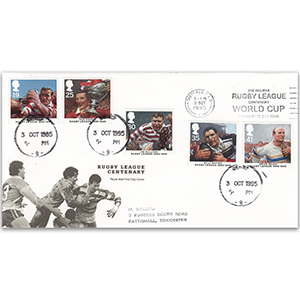 1995 Rugby League 100th - Royal Mail FDC - Sheffield 'The Halifax' World Cup Slogan