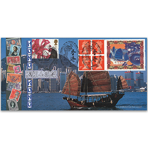 1997 Farewell to Hong Kong Label - Parliament Square Handstamp