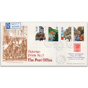 1985 350 Years of Royal Mail Public Postal Service - Victorian Prints
