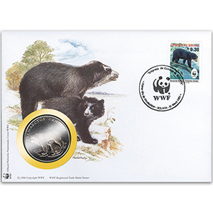 1991 Bolivia - Spectacled Bear