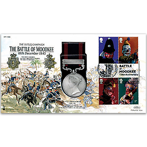 1845 Replica Sutlej Campaign Medal - The Battle of Moodkee