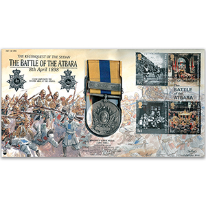 2003 Khedive's Sudan Medal - The Battle of Atbara