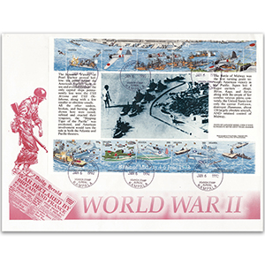 1992 First Day Cover - 50th Anniversary of WWII - Miniature Sheet - Uganda