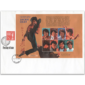 1997 First Day Cover Jackie Chan Film Hero - Gambia