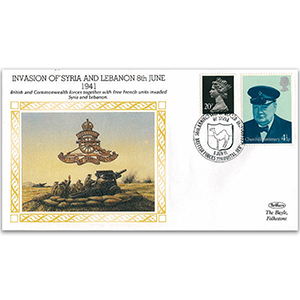 1941 Invasion of Syria and Lebanon - BFPS 2291