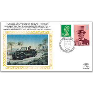 1943 The Eight Army Enters Tripoli - BFPS 2352