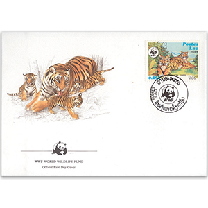 1984 Laos - Tiger WWF Cover