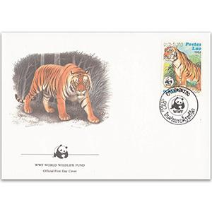 1984 Laos - Sumatran Tiger