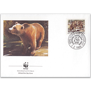 1988 Yugoslavia - Brown Bear WWF Cover