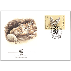 1989 South Yemen - Fennec Fox WWF Cover
